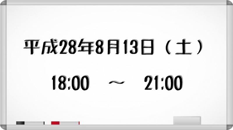s_Screenshot 2016-07-13 at 11.11.58